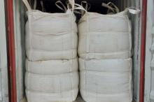 Calcium Aluminate Cement Home Depot : Amorphous calcium aluminate supplier china oreworld trade