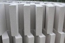 Perlite Insulation Board